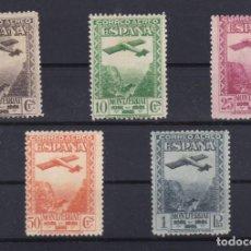 Sellos: Nº 650/54 IX CENTENARIO FUNDACION DEL MONASTERIO DE MONTSERRAT DEL AÑO 1931* CON CHARNELA. Lote 139316434