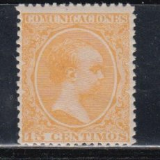 Sellos: ESPAÑA, 1895 EDIFIL Nº 229 /**/ . Lote 139458590