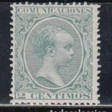 Sellos: ESPAÑA, 1889 - 1901 EDIFIL Nº 213 /*/, TIPO PELÓN. Lote 139464210