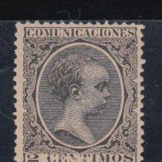 Sellos: ESPAÑA, 1889 - 1901 EDIFIL Nº 214 /*/, TIPO PELÓN, BIEN CENTRADO, . Lote 139464858