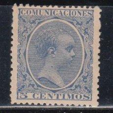 Sellos: ESPAÑA, 1889 - 1901 EDIFIL Nº 215 /*/, TIPO PELÓN, . Lote 139465086