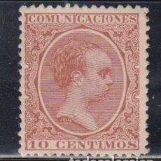 Sellos: ESPAÑA, 1889 - 1901 EDIFIL Nº 217 (*) , TIPO PELÓN, . Lote 139468510