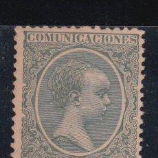 Sellos: ESPAÑA, 1889 - 1901 EDIFIL Nº 216 /**/ , TIPO PELÓN, . Lote 139468722
