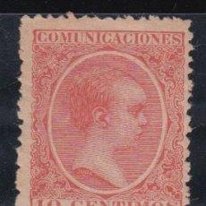Sellos: ESPAÑA, 1889 - 1901 EDIFIL Nº 218 /*/ , TIPO PELÓN, . Lote 139469410
