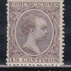 Sellos: ESPAÑA, 1889 - 1901 EDIFIL Nº 219 /*/ , TIPO PELÓN, . Lote 139469574