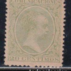Sellos: ESPAÑA, 1889 - 1901 EDIFIL Nº 220 /*/ , TIPO PELÓN,. Lote 139469790