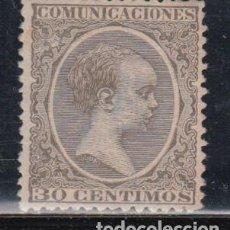 Sellos: ESPAÑA, 1889 - 1901 EDIFIL Nº 222 /*/ , TIPO PELÓN, . Lote 139470150