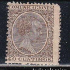 Sellos: ESPAÑA, 1889 - 1901 EDIFIL Nº 223 /*/ , TIPO PELÓN, . Lote 139470342