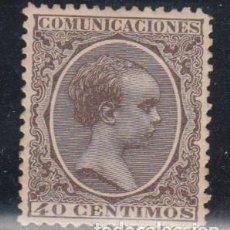 Sellos: ESPAÑA, 1889 - 1901 EDIFIL Nº 223 /*/ , TIPO PELÓN, . Lote 139470534