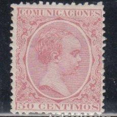 Sellos: ESPAÑA, 1889 - 1901 EDIFIL Nº 224 /*/ , TIPO PELÓN, . Lote 139470674