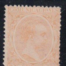 Sellos: ESPAÑA, 1889 - 1901 EDIFIL Nº 225 /*/ , TIPO PELÓN, . Lote 139544974