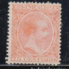 Sellos: ESPAÑA, 1889 - 1901 EDIFIL Nº 225 /*/ , TIPO PELÓN, . Lote 139545098