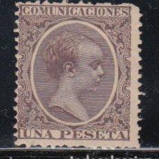 Sellos: ESPAÑA, 1889 - 1901 EDIFIL Nº 226 /*/ , TIPO PELÓN, . Lote 139545482