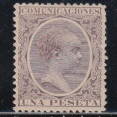 Sellos: ESPAÑA, 1889 - 1901 EDIFIL Nº 226 /*/ , TIPO PELÓN, . Lote 139545798