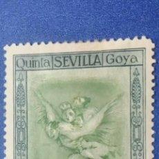 Sellos: NUEVO *. AÑO 1930. EDIFIL 519. QUINTA DE GOYA EN LA EXPOSICION DE SEVILLA. FIJASELLO.. Lote 139839354