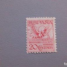 Sellos: ESPAÑA - 1931 - ALFONSO XIII - EDIFIL 592A - MH* - NUEVO - CENTRADO - VALOR CATALOGO 175€.. Lote 139862538