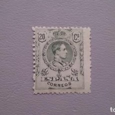 Timbres: ESPAÑA - 1909-1922 - ALFONSO XIII - EDIFIL 272 - MH* - NUEVO - VALOR CATALOGO 86€.. Lote 139880922