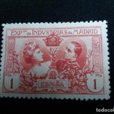 Sellos: SELLO EXPOSICION INDUSTRIA DE MADRID 25 CTS 1900. Lote 139980074