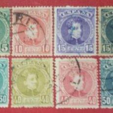 Sellos: ESPAÑA. ALFONSO XIII, 1901-05. 11 VALORES (FALTAN VALORES PARA LA SERIE COMPLETA). Nº 241-252 EDIFIL. Lote 140009178