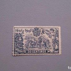 Sellos: ESPAÑA - 1905 - EDIFIL 263 - MH* - NUEVO - III CENTENARIO DE LA PUBLICACION DE EL QUIJOTE. . Lote 140176106