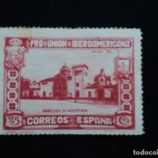 Sellos: SELLO PRO UNION IBEROAMERICANA 25 CTS.- 1930. Lote 140316558