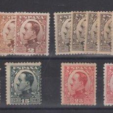 Sellos: 1930 - 1931 ALFONSO XIII TIPO VAQUER VARIOS VALORES VC APROX. 45€. Lote 140400414