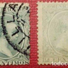 Sellos: ESPAÑA. ALFONSO XIII, 1889-99. 2 CTS. VERDE (Nº 213 EDIFIL). VARIEDAD DE COLOR VERDE PÁLIDO.. Lote 140408662