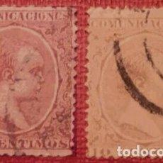 Sellos: ESPAÑA. ALFONSO XIII, 1889-99. 10 CTS. CASTAÑO AMARILLENTO (Nº 217 EDIFIL). VARIEDAD DE COLOR PÁLIDO. Lote 140410402