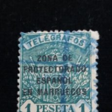 Sellos: SELLO TELEGRAFOS 1 PESETA PROTECTORADO ESPAÑOL MARRUECOS. Lote 140412634