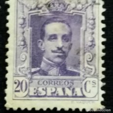 Sellos: SELLO ALFONSO XIII 20 CTS.1922. USADO. Lote 140431858