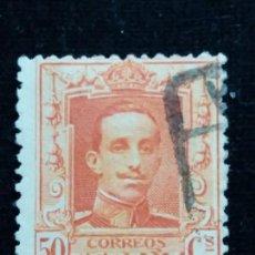 Sellos: SELLO ALFONSO XIII 50 CTS.1922. USADO. Lote 140506822