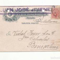 Sellos: CIRCULADA 1916 DE LINARES JAEN A BENISALEM BALEARES . Lote 140508978