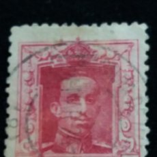 Sellos: SELLO ALFONSO XIII 25 CTS. AÑO 1922. USADO. Lote 140514786
