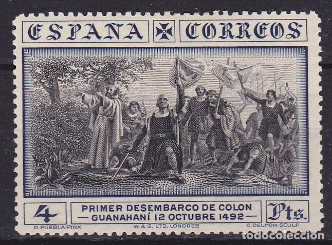 B35 EDIFIL Nº 544 * DESCUBRIMIENTO DE AMERICA, SELLO NUEVO Y CON LIGERA SEÑÁL DE FIJASELLO (Sellos - España - Alfonso XIII de 1.886 a 1.931 - Nuevos)