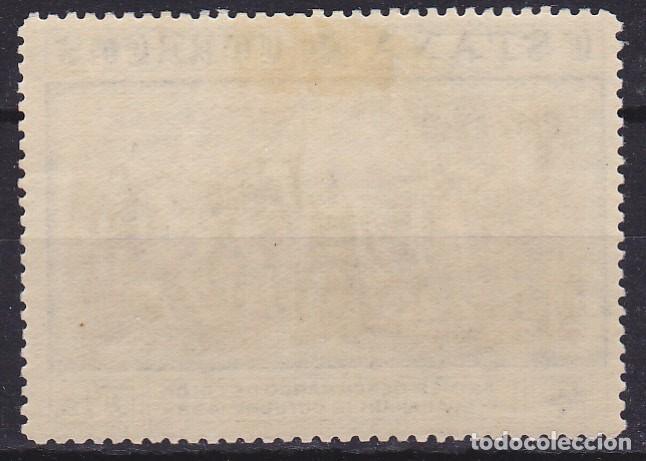 Sellos: B35 Edifil nº 544 * Descubrimiento de America, sello nuevo y con ligera señál de fijasello - Foto 2 - 140579374