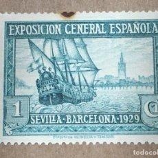 Sellos: EDIFIL 434 1 CTS VERDE AZULADO NUEVO SIN FIJASELLOS, MANCHA ÓXIDO, CAT. 5€. Lote 140598634