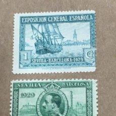 Sellos: EDIFIL 434 Y 437 PRO EXPOSIONES SEVILLA Y BARCELONA, NUEVOS CON Y SIN GOMA, VER FOTOS, CAT. 4€. Lote 143932078