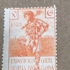 Sellos: EDIFIL 443 50 CTS PRO EXPOSICIONES SEVILLA Y BARCELONA, NUEVO SIN GOMA, CAT. 6€. Lote 143932102