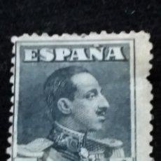 Sellos: SELLO CORREOS ESPAÑA. 1 PESETA. - ALFONSO XIII. USADO. AÑO 1922. Lote 141137594