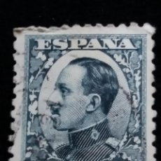 Sellos: SELLO CORREOS ESPAÑA,- ALFONSO XIII. 15 CTS. AÑO 1930. Lote 141140550