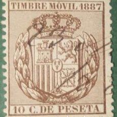 Sellos: ESPAÑA. FISCALES POSTALES, 1887. ESCUDO DE ESPAÑA. 10 CTS. CASTAÑO (Nº 7 EDIFIL).. Lote 141620162