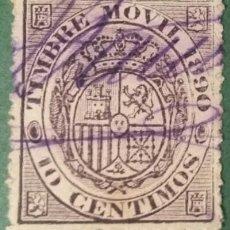 Sellos: ESPAÑA. FISCALES POSTALES, 1890. ESCUDO DE ESPAÑA. 10 CTS. NEGRO (Nº 10 EDIFIL).. Lote 141624694