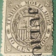 Sellos: ESPAÑA. FISCALES POSTALES, 1892. ESCUDO DE ESPAÑA. 10 CTS. NEGRO (Nº 12 EDIFIL).. Lote 141624902