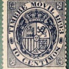 Sellos: ESPAÑA. FISCALES POSTALES, 1893. ESCUDO DE ESPAÑA. 10 CTS. AZUL (Nº 13 EDIFIL).. Lote 141625314