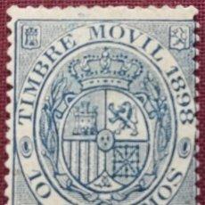 Sellos: ESPAÑA. FISCALES POSTALES, 1898. ESCUDO DE ESPAÑA. 10 CTS. AZUL(Nº 18 EDIFIL).. Lote 141629834