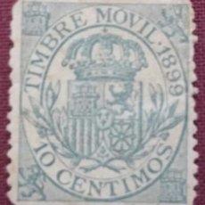 Sellos: ESPAÑA. FISCALES POSTALES, 1899. ESCUDO DE ESPAÑA. 10 CTS. VERDFE AZULADO (Nº 19 EDIFIL).. Lote 141630938