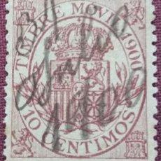 Sellos: ESPAÑA. FISCALES POSTALES, 1900. ESCUDO DE ESPAÑA. 10 CTS. CASTAÑO LILA (Nº 20 EDIFIL).. Lote 141631334