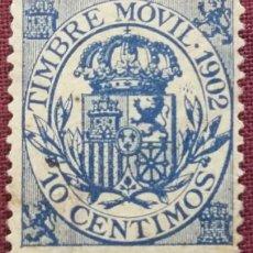 Sellos: ESPAÑA. FISCALES POSTALES, 1902. ESCUDO DE ESPAÑA. 10 CTS. AZUL (Nº 22 EDIFIL).. Lote 141632446