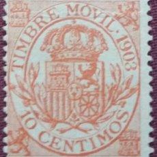 Sellos: ESPAÑA. FISCALES POSTALES, 1903. ESCUDO DE ESPAÑA. 10 CTS. NARANJA (Nº 23 EDIFIL).. Lote 141632606