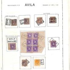 Sellos: COLECCIÓN CARTERIAS ESPECIALES 1889 - 1901. AVILA. Lote 141701130